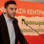 Κοζάνη: Aνοιχτή Νομαρχιακή συνέλευση του Κινήματος Αλλαγής, την Τετάρτη 20 Ιουνίου, με κεντρικό ομιλητή το νέο Γραμματέα του Κινήματος Αλλαγής Μ. Χριστοδουλάκη