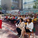 Το Γαλλικό Ινστιτούτο βράβευσε το Δημοτικό Σχολείο Χαρίσιος Μούκας στην Κοζάνη (Φωτογραφίες)