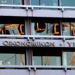 ΑΑΔΕ: Στη «φόρα» ονόματα χιλιάδων μεγαλοοφειλετών, για χρέη άνω των 150.000