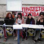 kozan.gr: Με τη θεματική ενότητα: «Προτάσεις για μια αντισεξιστική κοινωνία», ξεκίνησε η 1ηημέρα του 7ουΑντιρατσιστικού Φεστιβάλ Κοζάνης, που διοργανώνει η ΑΡΣΙΣ (Φωτογραφίες & Βίντεο)