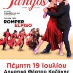 Buenos Tangos, Romper El Piso– Το Aληθινό Tango από την Αργεντινή ταξιδεύει στην Κοζάνη, την Πέμπτη 19 Ιουλίου, στο υπαίθριο Δημοτικό Θέατρο
