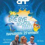 Το πολύ επιτυχημένο «Bye Bye School Party» έρχεται για δεύτερη χρονιά στην πισίνα του ξενοδοχείου Παντελίδης στην Πτολεμαΐδα