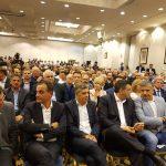 kozan.gr: Με αρκετές παρουσίες αυτοδιοικητικών από την Δ. Μακεδονία η κοινή συνάντηση, στη Θεσσαλονίκη, των περιφερειών, δήμων και φορέων της Βόρειας Ελλάδας για το ζήτημα της συμφωνίας των Πρεσπών – Tι αναφέρει το σχέδιο ψηφίσματος (Φωτογραφίες)