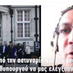 O Κοζανίτης Γιάννης Μπλάντος, μιλά, μέσω skype, για τη φραστική αποδοκιμασία κατά του Πρωθυπουργού, Α. Τσίπρα, χθες στο Λονδίνο (Βίντεο)