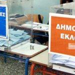 13 Οκτωβρίου 2019 οι δημοτικές & περιφερειακές εκλογές – Ερχεται ο «Κλεισθένης» στη βουλή