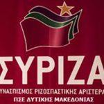 """ΠΣΕ ΣΥΡΙΖΑ Δυτικής Μακεδονίας: """"Η χώρα μας ηγέτιδα δύναμη και πυλώνας σταθερότητας στην περιοχή των Βαλκανίων"""" – Οι αιχμές στη στάση αρκετών δημάρχων της Δυτικής Μακεδονίας καθώς και της τοπικής εκκλησίας"""