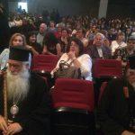 kozan.gr: Θεατρικό έργο με αποσπάσματα από ελληνικές ταινίες παρουσίασαν, το απόγευμα της Κυριακής 24 Ιουνίου, οι μαθητές της Γ' τάξης του Γενικού Λυκείου Νεάπολης του δήμου Βοΐου (Φωτογραφίες & Βίντεο)