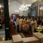 Eορτασμός Αγίου Παντελεήμονα στο Εκκλησιαστικό Γηροκομείο Κοζάνης (Εσπερινός)