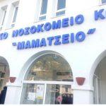 Στα 143 ανέρχονται τα περιστατικά στο τμήμα επειγόντων του Νοσοκομείου Κοζάνης, το τελευταίο δεκαπενθήμερο