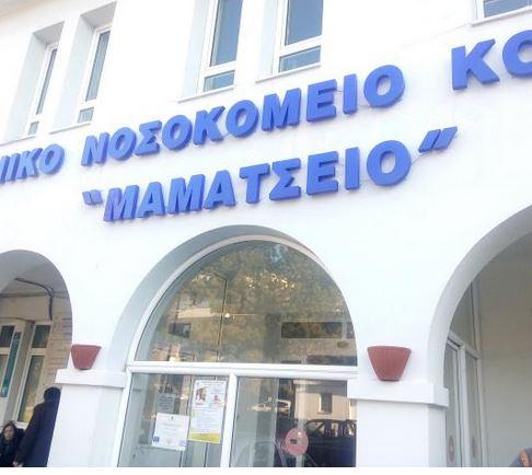 """Eυχαριστήριο της Σωτηρίας Λαπαρίδου, στην Παθολογική κλινική του Μαμάτσειου νοσοκομείου Κοζάνης: """"Μια Κλινική δεν την κάνουν ούτε οι θάλαμοι, ούτε τα κτιρια, ούτε οι τοίχοι. Την κάνουν οι άνθρωποι"""""""