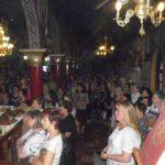 kozan.gr: Πλήθος πιστών στον Μέγα Εσπερινό στον Ιερό Ναό της Αγίας Παρασκευής Κοζάνης  (Φωτογραφίες & Bίντεο)