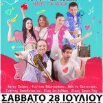 Πτολεμαΐδα: Μέρος των εσόδων της παράστασης «Το Μυστικό Κλειδί», στις 28/7, θα προσφερθούν για την στήριξη των πληγέντων μέσω του Ελληνικού Ερυθρού Σταυρού