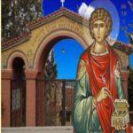 Εορτασμός του Αγίου Παντελεήμονος στο Τιάλειο Εκκλησιαστικό Γηροκομείο την Παρασκευή 27 Ιουλίου