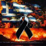 Κοζάνη: «Από πρώτο χέρι»:  Συγκέντρωση ειδών ανάγκης για τους πληγέντες στα σημεία πώλησής μας επί της οδού Παύλου Μελά 19 και Δαβάκη 3