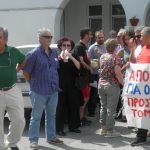 kozan.gr: Παράσταση διαμαρτυρίας στο «Μαμάτσειο» Νοσοκομείο Κοζάνης, για τα προβλήματα στην Παθολογική κλινική, πραγματοποίησε, σήμερα Δευτέρα 23/7, η Τομεακή Οργάνωση Κοζάνης του ΚΚΕ(Bίντεο & Φωτογραφίες)