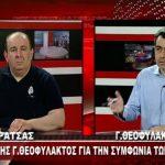 "kozan.gr: Γ. Θεοφύλακτος: ""Θα περίμενα – από τον Περιφερειάρχη – μια πιο καθαρή θέση στο θέμα της Συμφωνίας των Πρεσπών"" (Βίντεο)"