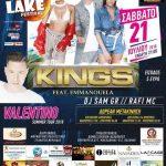 Στις 21 Ιουλίου, με το συγκρότημα «Kings», το 4ο Lake Festival της λίμνης Πολυφύτου
