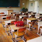 Καλλιτεχνικό Γυμνάσιο Κοζάνης: Kατατακτήριες εισαγωγικές εξετάσεις, την Παρασκευή 20 Σεπτεμβρίου