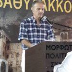 Ευχαριστήριο Πολιτιστικού Μορφωτικού συλλόγου Βαθυλάκκου για τα 35 χρόνια λειτουργίας του – Φωτογραφίες από το διήμερο εκδηλώσεων στις 14 & 15 Ιουλίου