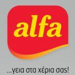 Χρυσό σελφ σέρβις Excellence Award για τα Pitatakia της alfa ΑΘΑΝΑΣΙΟΣ Δ. ΚΟΥΚΟΥΤΑΡΗΣ Α.Ε.Β.Ε. – Η εταιρεία απέσπασε επίσης Ασημένιο Βραβείο για τις μεγάλες πίτες της