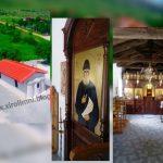 Ξηρολίμνη Kοζάνης: Πανηγυρίζει το ξωκλήσι Αγίου Παϊσίου στις 11 και 12 Ιουλίου – Το πρόγραμμα Ιερών Ακολουθιών