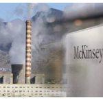 Αυτό είναι το business plan της McKinsey για τη ΔΕΗ – 3,9 δις επενδύσεις ως το 2022 με βάση το Σχέδιο «Πυξίδα»