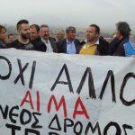 Εορδαία: Καμία παρέμβαση στην επαρχιακή οδό Πτολεμαΐδας- Γαλάτειας