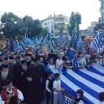 Μεγαλειώδες το Συλλαλητήριο στην Κοζάνη για τη Μακεδονία -Κανένας σύλλογος από το Βελβεντό. Το όνομα ''Βελβεντό'' δεν ακούστηκε στο Συλλαλητήριο για τη Μακεδονία μας. Ντρέπομαι (του παπαδάσκαλου Κωνσταντίνου Ι. Κώστα)