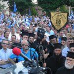 Η εκτίμηση των οργανωτών του συλλαλητηρίου στην Κοζάνη είναι ότι συμμετείχαν, περίπου 7.000 άτομα