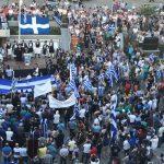 kozan.gr: Το συλλαλητήριο, στην κεντρική πλατεία της Κοζάνης, κατά της συμφωνίας των Πρεσπών (50+ Φωτογραφίες & 17′ Βίντεο)
