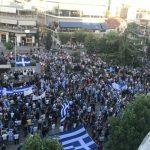 Η συντονιστική Επιτροπή Κοζάνης, του αγώνα για τη Μακεδονία, οργανώνει τη μετάβαση στη Θεσσαλονίκη με λεωφορεία, το Σάββατο 8 Σεπτεμβρίου