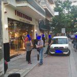 kozan.gr: Αστυνομική παρουσία έξω από τα γραφεία του ΣΥΡΙΖΑ στην Κοζάνη, επί της οδού Μεγάλου Αλεξάνδρου