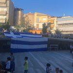 kozan.gr: Ώρα 19:50: Oι πρώτες εικόνες από την κεντρική πλατεία της Κοζάνης και το συλλαλητήριο ενάντια στη συμφωνία των Πρεσπών (Φωτογραφίες)