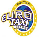 """ΟΣυνεταιρισμός Ταξί Κοζάνης – EUROTAXI στηρίζει το Συλλαλητήριο ατά της συμφωνίας που εκχωρεί στα Σκόπια το όνομα ¨Μακεδονία"""""""