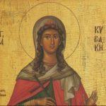 Τα Σέρβια εορτάζουν την πολιούχο τους Αγία Κυριακή το Σάββατο 7 Ιουλίου