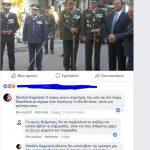 kozan.gr: Η διαδικτυακή αντιπαράθεση, για τη Μακεδονία, του Γραμματέα του Κινήματος Αλλαγής στην Π.Ε. Κοζάνης Δ. Καγκελάρη με το βουλευτή του ΣΥΡΙΖΑ Γ. Ντζιμάνη
