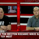 Σε τι τιμές κυμαίνονται τα ενοίκια για τους φοιτητές που αναζητούν στέγη στην Κοζάνη – Ο πρόεδρος των μεσιτών Κοζάνης Ν. Βαντσιώτης δίνει αναλυτικές απαντήσεις (Βίντεο)