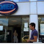 ΟΑΕΔ: Τα εννέα προγράμματα για ανέργους που έρχονται έως το τέλος του 2018