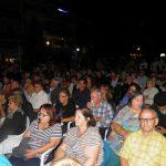 kozan.gr: Χορευτικό Αντάμωμα, στην κεντρική πλατεία Γρεβενών, χθες Παρασκευή 17/8, στο πλαίσιο του Β΄ συνεδρίου απανταχού Γρεβενιωτών (Φωτογραφίες & Βίντεο)