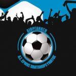 Πάρτι νεολαίας, το Σάββατο 18 Αυγούστου, από τον  Αθλητικό  Σύλλογο  Ερμής Πλατανορεύματος