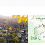 kozan.gr: Χύτρα ειδήσεων: Καλοκαίρι με προεκλογικές ζυμώσεις στο Βόιο