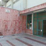 kozan.gr: Ξεκίνησαν οι εργασίες βελτίωσης της  πρόσοψης του ΔΑΚ Κοζάνης (Φωτογραφίες)