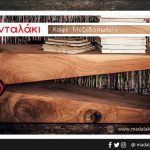 kozan.gr: Χύτρα Ειδήσεων: Συνάντηση Μιχαηλίδη, Τσιομπάνου, και Γκοβεδάρου …με σκοπό τη συνένωση δυνάμεων για το δημαρχιακό θώκο του δήμου Κοζάνης
