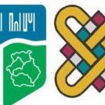 """Ο Σύλλογος διοικητικών υπαλλήλων Πανεπιστημίου Δ. Μακεδονίας για τη συνέργεια μεταξύ των δύο Ανώτατων Εκπαιδευτικών Ιδρυμάτων της Δυτικής Μακεδονίας: """"Τασσόμαστε υπέρ ενός μεγάλου και δυναμικού Ιδρύματος με προοπτικές ανάπτυξης για την περιοχή μας και για τη χώρα μας"""""""