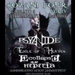 Έρχεται, το 4ο metal festival 'Kozani Four', το Σάββατο 8 Σεπτεμβρίου  (Bίντεο)