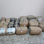 Συνελήφθη 27χρονος σε δασική περιοχή της Καστοριάς για διακίνηση μεγάλης ποσότητας ακατέργαστης κάνναβης βάρους πάνω από 129 κιλά (Φωτογραφίες)