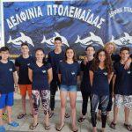 Με επιτυχία ολοκληρώθηκε η κολυμβητική χρονιά για τα μικρά «ΔΕΛΦΙΝΙΑ» Πτολεμαϊδας