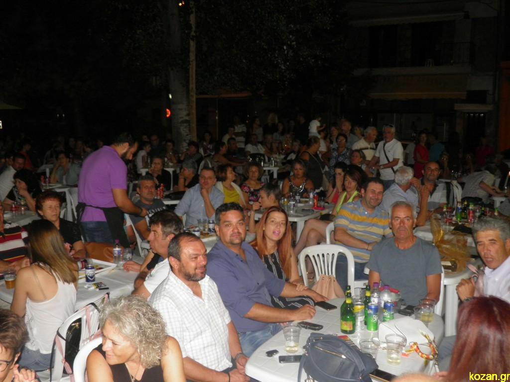 """kozan.gr: Κοζάνη: Με το συγκρότημα """"Δυτικομακεδόνες"""", διασκέδασαν στην πλατεία """"Αλώνια"""", το βράδυ της Παρασκευής 31/8   (Φωτογραφίες & Βίντεο)"""