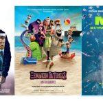 To πρόγραμμα του κινηματογράφου «Ολύμπιον» στην Κοζάνη, από Πέμπτη 30/8/2018 έως και Τετάρτη 5/9/2018