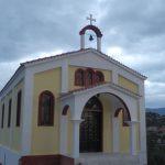 Θεία Λειτουργία και Μνημόσυνο την Κυριακή 2 Σεπτεμβρίου 2018 στο Ιερό Μητροπολιτικό Παρεκκλήσιο του Οσίου Βαραδάτου, το οποίο είναι κτισμένο στις όχθες της Λίμνης Πολυφύτου Κοζάνης